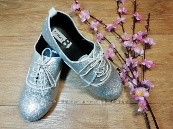 Серебристые стильные туфли на шнурках Crazy8 США Размер 20 см