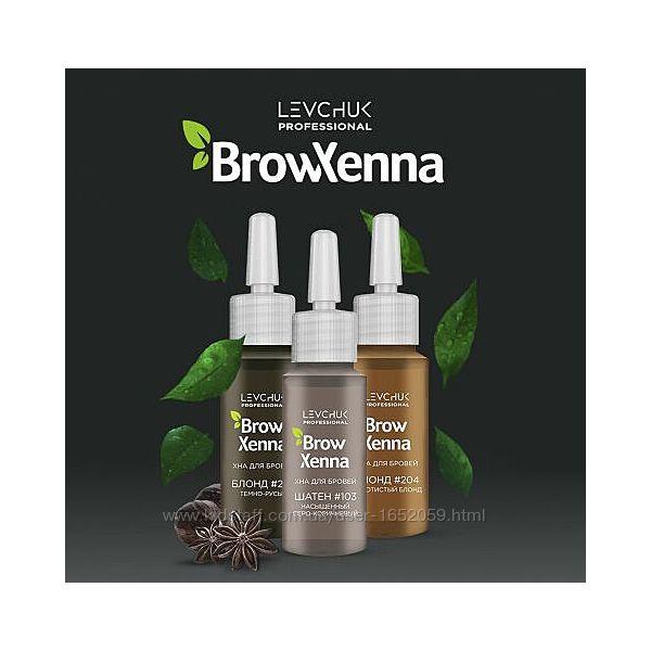 Хна для бровей Brow Henna с эффектом татуажа