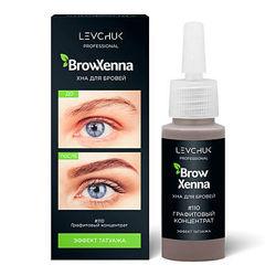 Хна для окрашивания бровей BrowXenna. Дополнительный черный цвет.