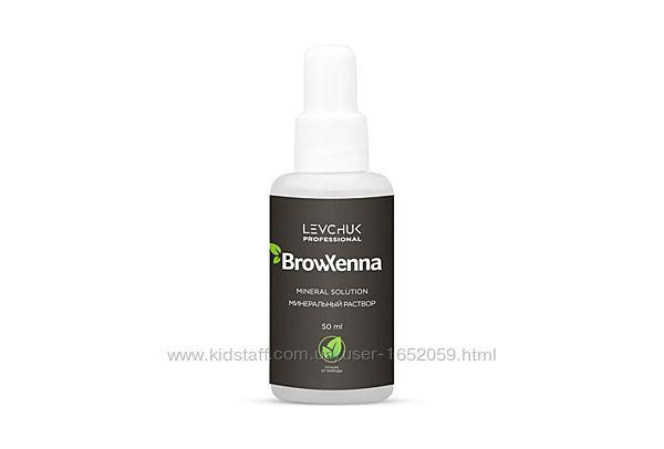 Минеральный раствор вода BrowXenna