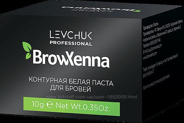 Контурная белая паста BROWXENNA, 10 гр в интернет-магазине Brow Henna