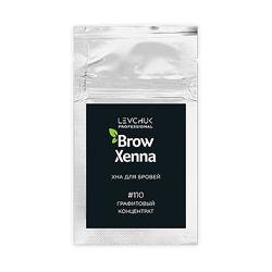 Хна для бровей BrowXenna. Дополнительный черный цвет саше.