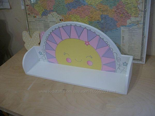 Полка  Солнышко    Детская мебель. Для детского сада.