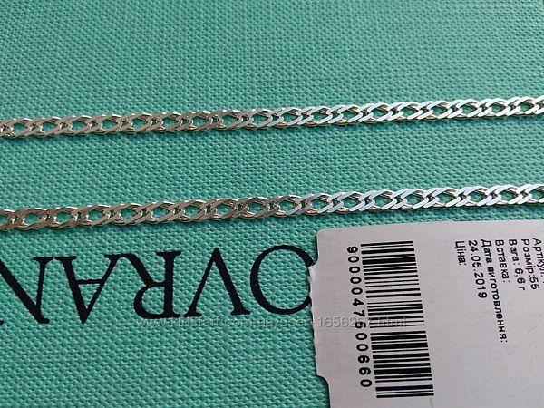 Серебряная цепочка цепь плетение двойной ромб 55 см серебро 925 пробы