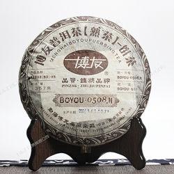 14-летний Шу пуэр БоЮ Boyou 0508M 2006 год. Мэнхай. Китайский чай.