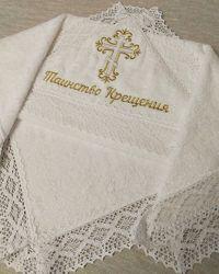 Махровая крыжма для крещения