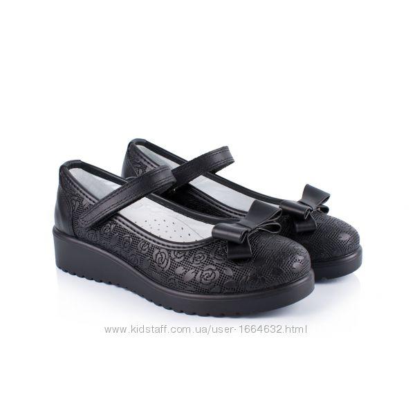 Туфли ортопедические Azra Турция р. 32 натуральная кожа черный