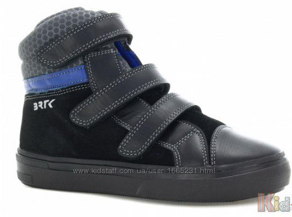 Ботинки демисезонные утепленные для мальчика Bartek рр. 27-37