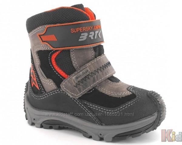 Ботинки зимние для мальчика с технологией SympaTex Bartek