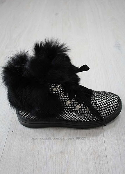 Ботиночки зимние в серебрянные звёздочки для девочки Bartek