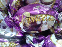 Чернослив в шоколаде. шоколадные конфеты в ассортименте. упаковка 1 кг.
