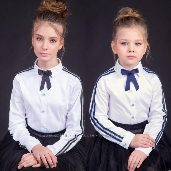 Блуза для девочки  zironka  рост 116, 122, 128, 134, 140, 146, 152, 158, 16