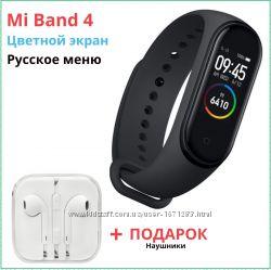 Фитнес браслет MI BAND 4 Смарт часы Подарок наушники, пульс, давление крови