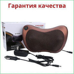 Массажёр роликовый подушка для спины и шеи Massage Pillow GHM 8028