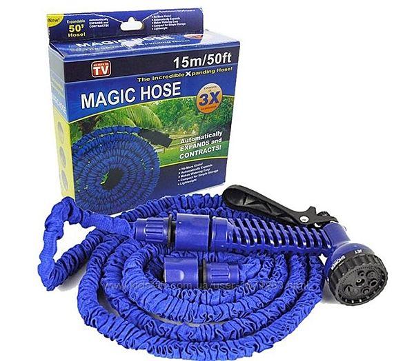 Шланг садовый с распылителем, все размеры, шланг поливочный MAGIC HOSE