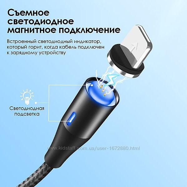 Магнитный кабель  для Apple iPhone, Type-C, Micro USB