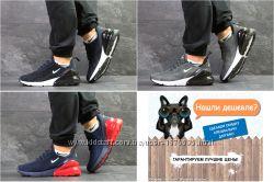 Кроссовки мужские Nike Air Max 270 Найк, синие серые, 41-46, SF7000-7002