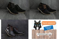 ТОП качество кожаные Clarks Кларкс зимние мужские ботинки, р. 40-45, OF