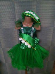 Карнавальный костюм фасоль