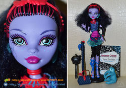 Кукла Джейн Монстер Хай Monster High
