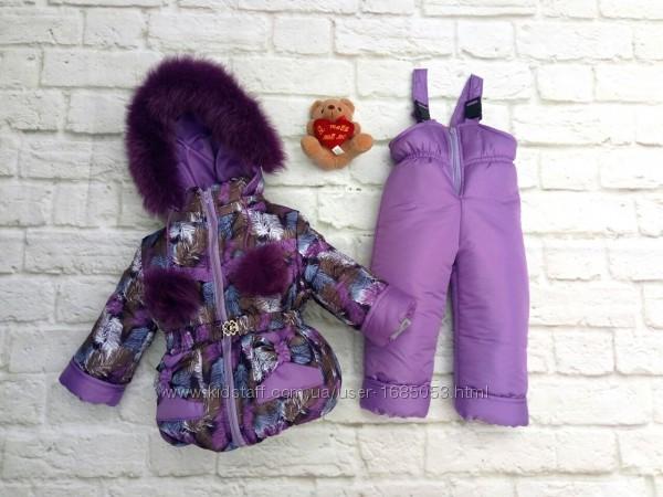 Зимний комплект полукомбинезон и куртка для девочки 86-124 см