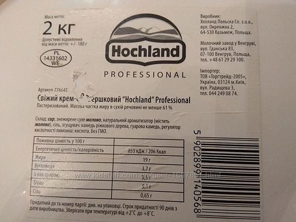 Очень вкусный сыр Хохланд