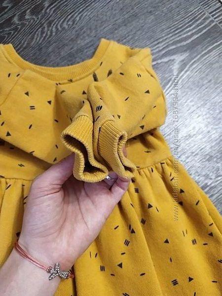 Платье, туника, кофта Next
