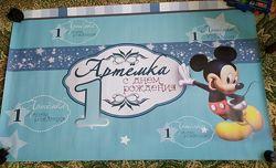 Плакат, фотозона с днем рождения подарок