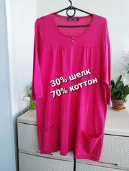 Woolovers Малиновая туника платье трикотажный шелк L XL 50 52 54