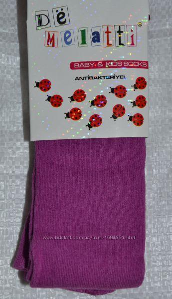 #7: Фиолетовые