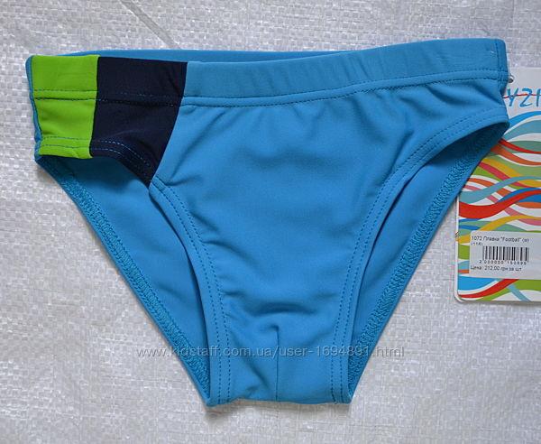 #5: Голубые