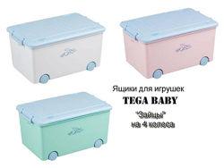 Ящик для игрушек Tega Chomik Rabbits
