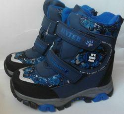 Зимние ботинки сапоги для мальчика Том. М 23, 26, 28 рр.
